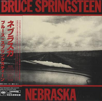 NEBRASKA (JAPANESE EDITION)