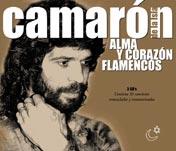 ALMA Y CORAZON FLAMENCOS (REMASTERS)