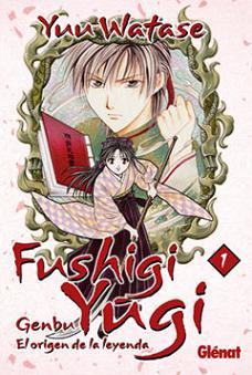 FUSHIGI YUGI-GENBU N  1