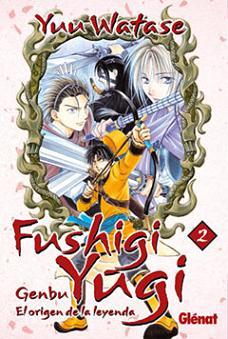 FUSHIGI YUGI-GENBU N  2