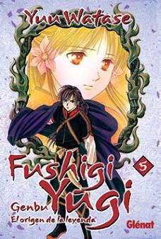 FUSHIGI YUGI-GENBU N  5