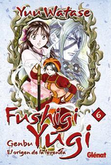 FUSHIGI YUGI-GENBU N  6