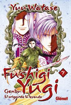 FUSHIGI YUGI-GENBU N  7