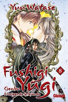 FUSHIGI YUGI-GENBU N  8