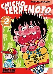 Chicho Terremoto (Dash Kappei)