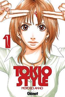 TOKYO STYLE N  1