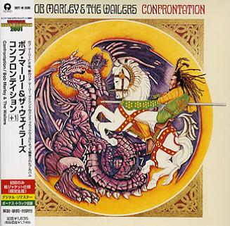 CONFRONTATION (JAPANESE EDITION)