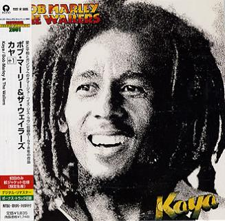 KAYA (JAPANESE EDITION)