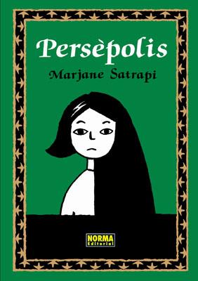 PERSEPOLIS INTEGRAL (EDICION CATALANA)